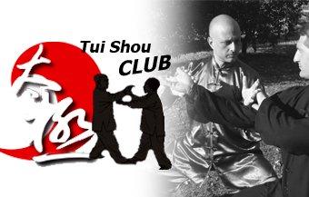 thumb_tuishouclub