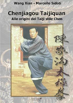 Nuovo libro del Maestro Wang Xian in italiano