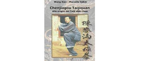 libro_chenjiagou_taijiquan
