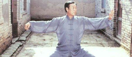 wang_xian_danbian